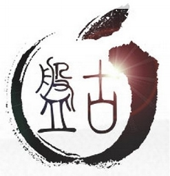 The Pangu Team, is a Chinese programming team in the iOS community that developed the Pangu jailbreaking tools. These are tools that assist users in bypassing device restrictions and enabling root access to the iOS operating system. This permits the user to install applications and customizations typically unavailable through the official iOS App Store.
